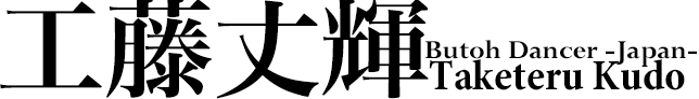 KUDO TAKETERU